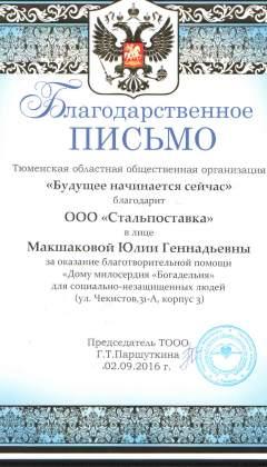 blago09