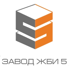 ЖБИ-5
